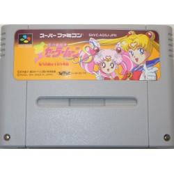 Game Sailor Moon S Jogai Ranto Shuyaku Sodatsusen Super Famicom