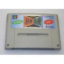 Game Saikousoku Shikou Shogi Mahjong Super Famicom