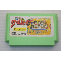 Game Game Party Famicom