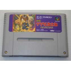 Game Ninja Kid Super Famicom