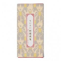 Washi Serpent Paper Pokemon Tokyo DX japan plush