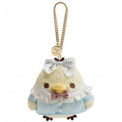 Plush Keychain Kiiroitori Rilakkuma Maison de Fleur Limited Edition