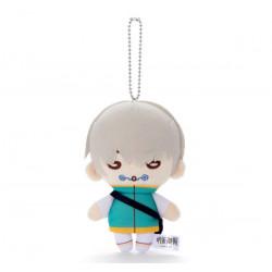 Plush Keychain Toge Inumaki Lost in Paradise Clothes Ver. Jujutsu Kaisen