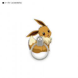 Smartphone Ring Eevee Pokémon