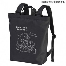 Polyester Daypack Tapioca Sumikko Gurashi