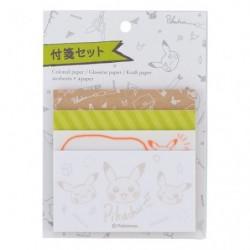 Sticky Note Pikachu Drawing Green japan plush