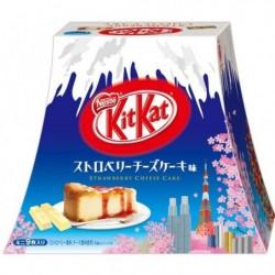 Kit Kat Mini Gâteau au Fromage aux Fraises japan plush