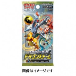 Booster Card Dragon Storm sm6a japan plush