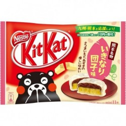 Kit Kat Mini Ikinari Dango japan plush