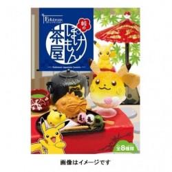 Figurine Pokemon Tea House japan plush