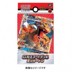 GX Starter Deck Charizard japan plush
