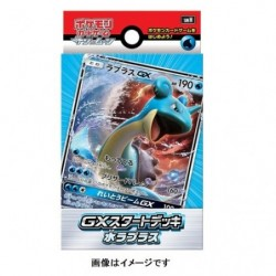 GX Starter Deck Lapras japan plush