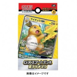 GX Starter Deck Raichu japan plush