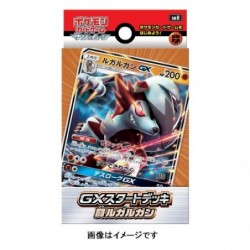GX Starter Deck Lycanroc japan plush