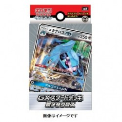 GX Starter Deck Metagross japan plush