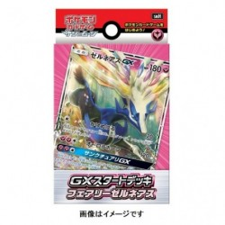 GX Starter Deck Xerneas japan plush