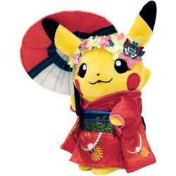Peluche Pikachu Maiko Han Pokémon