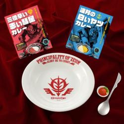 Curry Set Principality of Zeon Mobile Suit Gundam