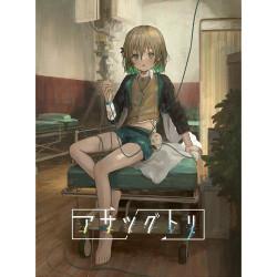 Game Asatsugutori PS4
