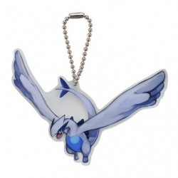 Keychain Lugia japan plush