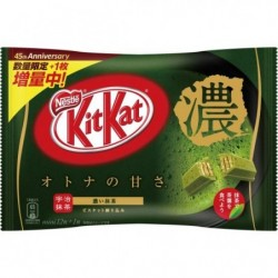 Kit Kat Mini Koi Matcha japan plush