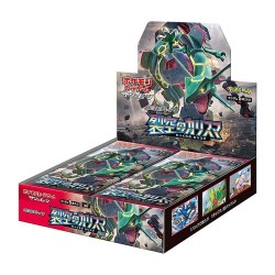 Display Card Expansion Pack Rekkuu no Charisma sm7