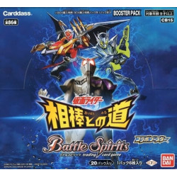 Display Kamen Rider Battle Spirits TCG Japan CB-15