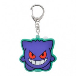 Keychain Pokemon Dolls Gengar japan plush