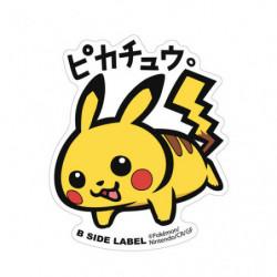 Sticker Pikachu Big Pokémon B Side Label