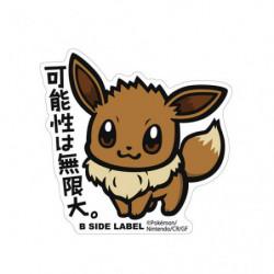 Sticker Eevee Big Pokémon B Side Label