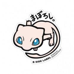 Sticker Mew Big Pokémon B Side Label