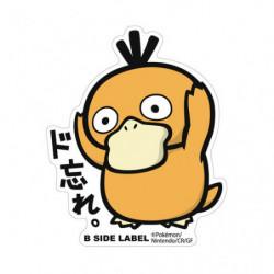 Sticker Psyduck Big Pokémon B Side Label