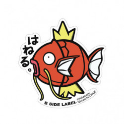 Sticker Magikarp Big Pokémon B Side Label