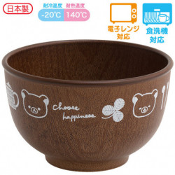 Bowl Wooden Style Rilakkuma