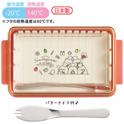Butter Case Cutting Marks Sumikko Gurashi