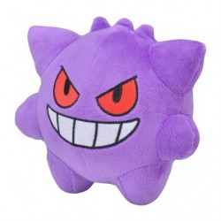 Plush Doll Gengar japan plush