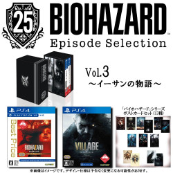 Game Biohazard Resident Evil 25th Anniversary Edition Vol.3 Episode of Ethan Winters PS4