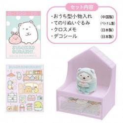 Plush Gift Shirokuma Sumikko Gurashi Tenori