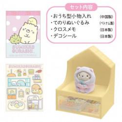 Plush Gift Neko Sumikko Gurashi Tenori