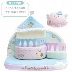 Plush Castle Scene Sumikko Fairy Tale