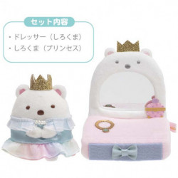 Plush Shirokuma Dresser Sumikko Fairy Tale