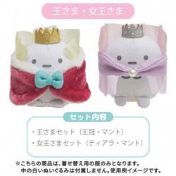 Plush King Queen Okigae Set Sumikko Fairy Tale