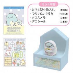Plush Gift Tokage Sumikko Gurashi Tenori