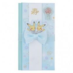 Lettre Mariage Bleu japan plush