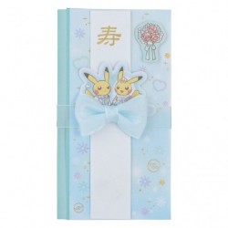 Precious Wedding Letter Blue japan plush