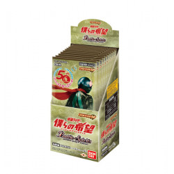 Our Hope Booster Box Kamen Rider Battle Spirits CB19
