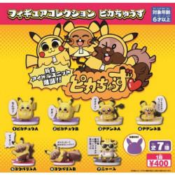 Figure Collection Pikachoose