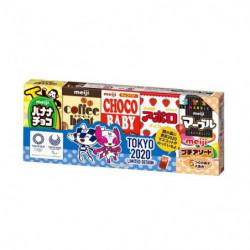 Candy Petit Assort Meiji