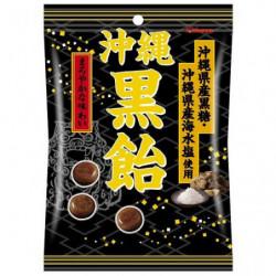 Okinawa Black Sugar Kabaya