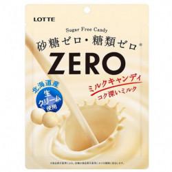 Candy Sugarfree Milk Lotte